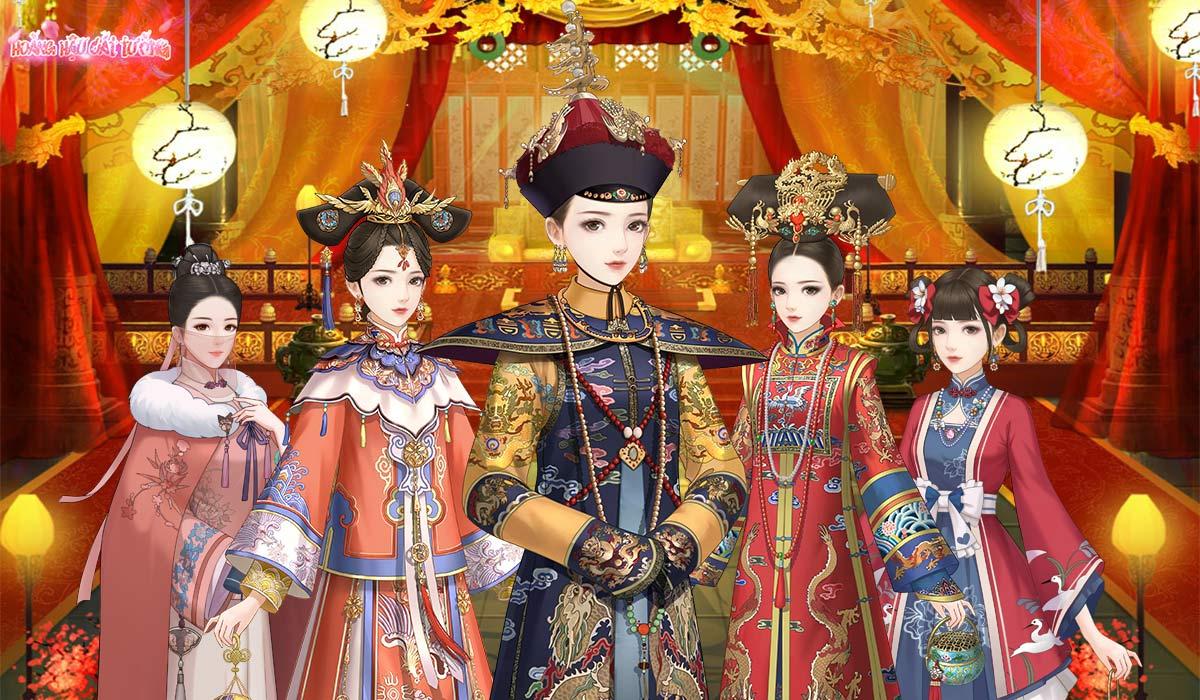 Nạp thẻ Hoàng Hậu Cát Tường